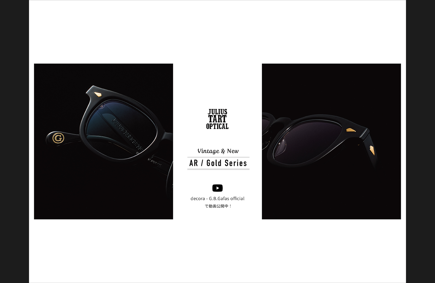 JULIUS TART OPTICAL AR Gold Series