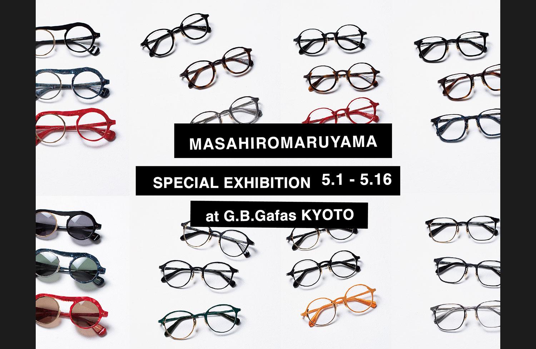 MASAHIROMARUYAMA SPECIAL EXHIBITION 5.1 - 5.16